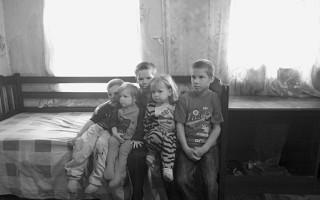 familjen_turtjin
